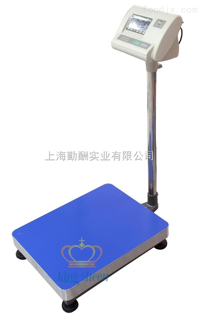 150kg计重电子台秤 电子秤高精度传感器
