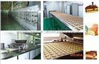 蒸蛋糕生产设备