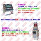 DCS-XC-C8報警燈地磅秤,C8控制地磅秤(帶報警燈上下限控制)