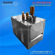 廣州廠家批發大型中藥材切片機
