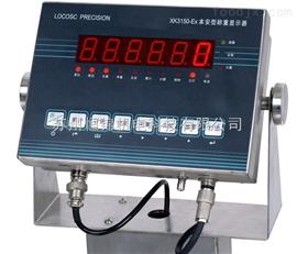 苏州供应XK3150-EX防爆称重仪表,朗科本安防爆电子磅秤称重仪表