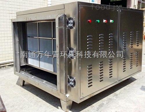 食品加工厂专用紫外光催化氧化废气净化设备