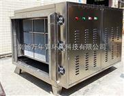 WNQ-FC-食品加工厂专用紫外光催化氧化废气净化设备