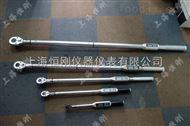 SGSX-1500可换头数显力矩扳手/300-1500N.m数显力矩扳手/数显力矩扳手厂家