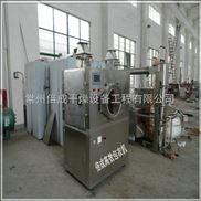 供应 BG小型实验室包衣机 小型片剂滚筒包衣机设备