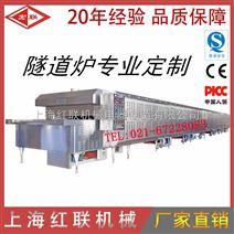 隧道炉(电热型)