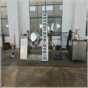 雙錐回轉真空干燥機 滾筒真空干燥機 低溫真空干燥機