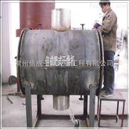 供应泥浆状物料干燥机 回收有机溶剂真空耙式低温干燥机