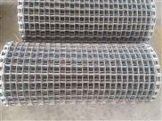 不锈钢304长城网带,销售热线18613603330
