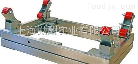 勤酬专业生产电子钢瓶秤