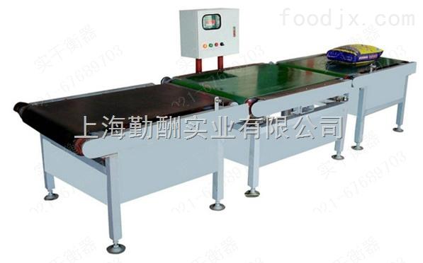 水果配送中心自检分选电子秤 电子滚筒秤
