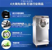 廣州炫樂綠豆沙冰機小型設備