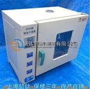 101-1电热鼓风干燥箱/鼓风烘箱特价实惠,101系列鼓风干燥箱/烤箱价格便宜