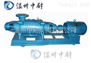 D型卧式分段式多级泵