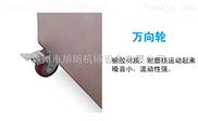 全自動調味料炒貨機 HH-50D電動炒貨機價格 豪華不銹鋼炒貨機廠家現貨