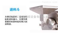 HH-50D山西瓜子板栗高效电加热炒货机