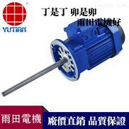180W小型烘箱电机,180W烘箱电机