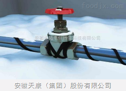 DZL-45~60EV2-105-JQ自控温电热带