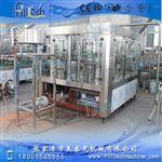 含气水灌装生产线