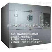 广州中小型箱式微波真空干燥机