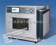 兴宁微波真空干燥机厂家  首选苏瑞