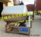 HB-1000华邦大型真空滚揉机厂家直销
