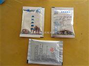 上海颗粒包装机