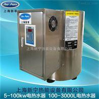 上海厂家容积式电热水器
