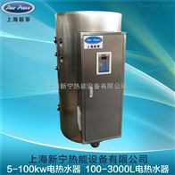 760升商用热水器
