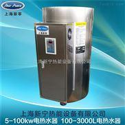 LDR0.034-0.7-電加熱蒸汽爐