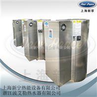 30千瓦商用容积式电热水器