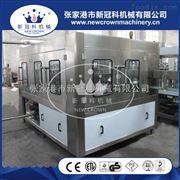 CGF24-24-8厂家供应饮料灌装设备
