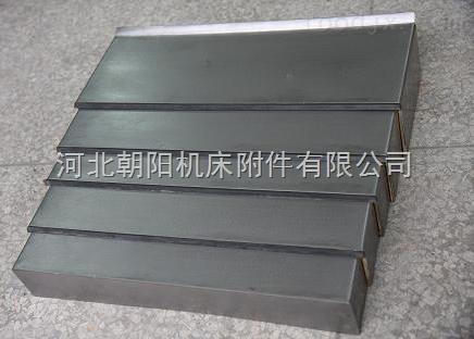 宁波防尘不锈钢板伸缩防护罩生产商