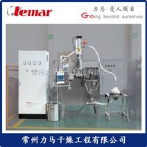 水冷式干法制粒机LG-20
