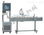 石家庄市科胜电磁感应铝箔封口机丨铝箔膜封口机