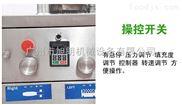 XYP-5-【小型旋转式压片机】厂家现货,压片机价格