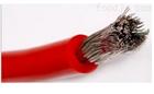 ZR-YGVFZ-450/750-4*2.5硅橡胶电缆