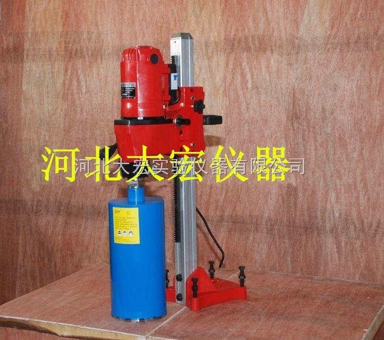 电动混凝土钻孔取样机