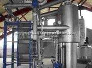 果汁降膜蒸发浓缩器
