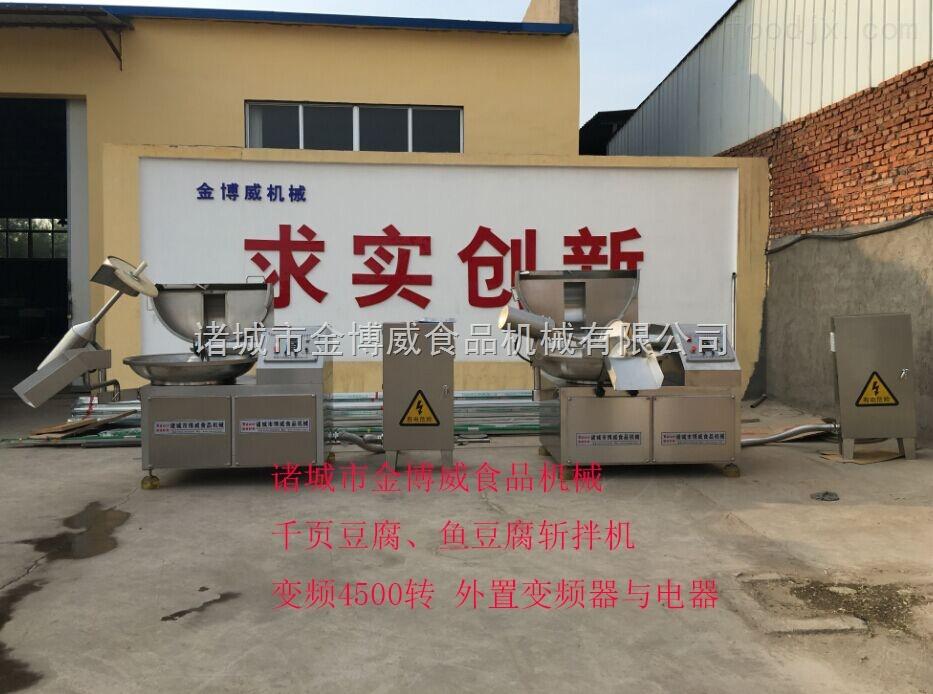 整套台湾烤肠生产设备