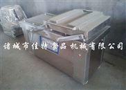 上海年糕真空包装机,小型全自动真空包装机