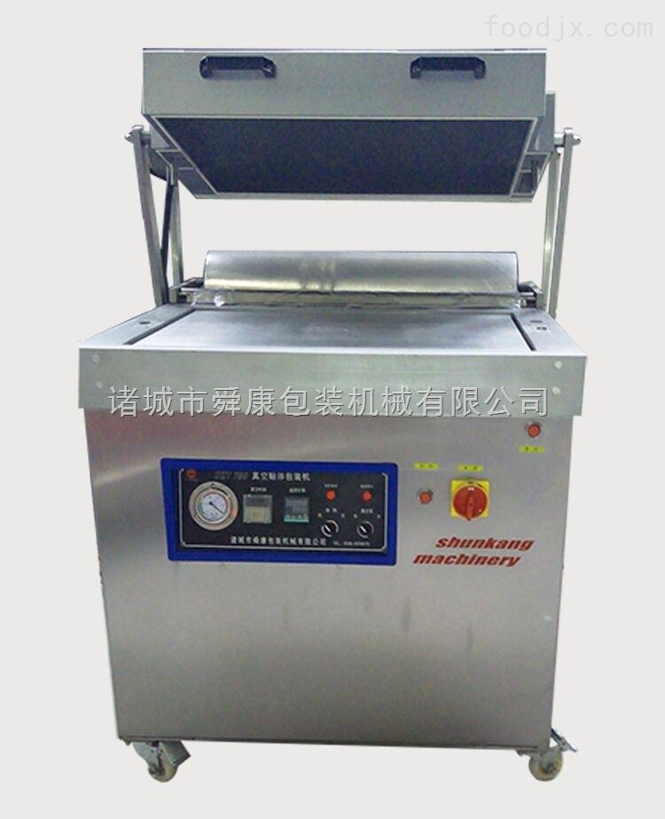 冷冻肉类真空贴体包装机覆膜机