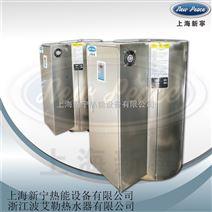 蓄水式电热水器