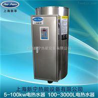容积式电热水器