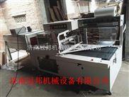 新泰饮料收缩机厂家 雪碧收缩机专用设备 济南冠邦