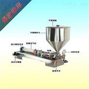 上海气动膏体灌装机