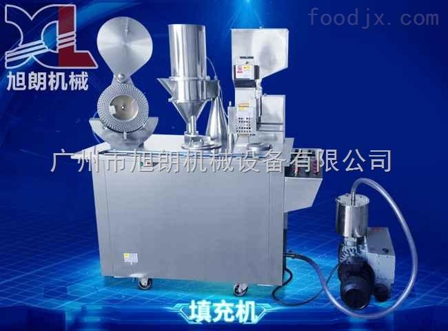 广州半自动胶囊填充机,胶囊粉末填充机原理