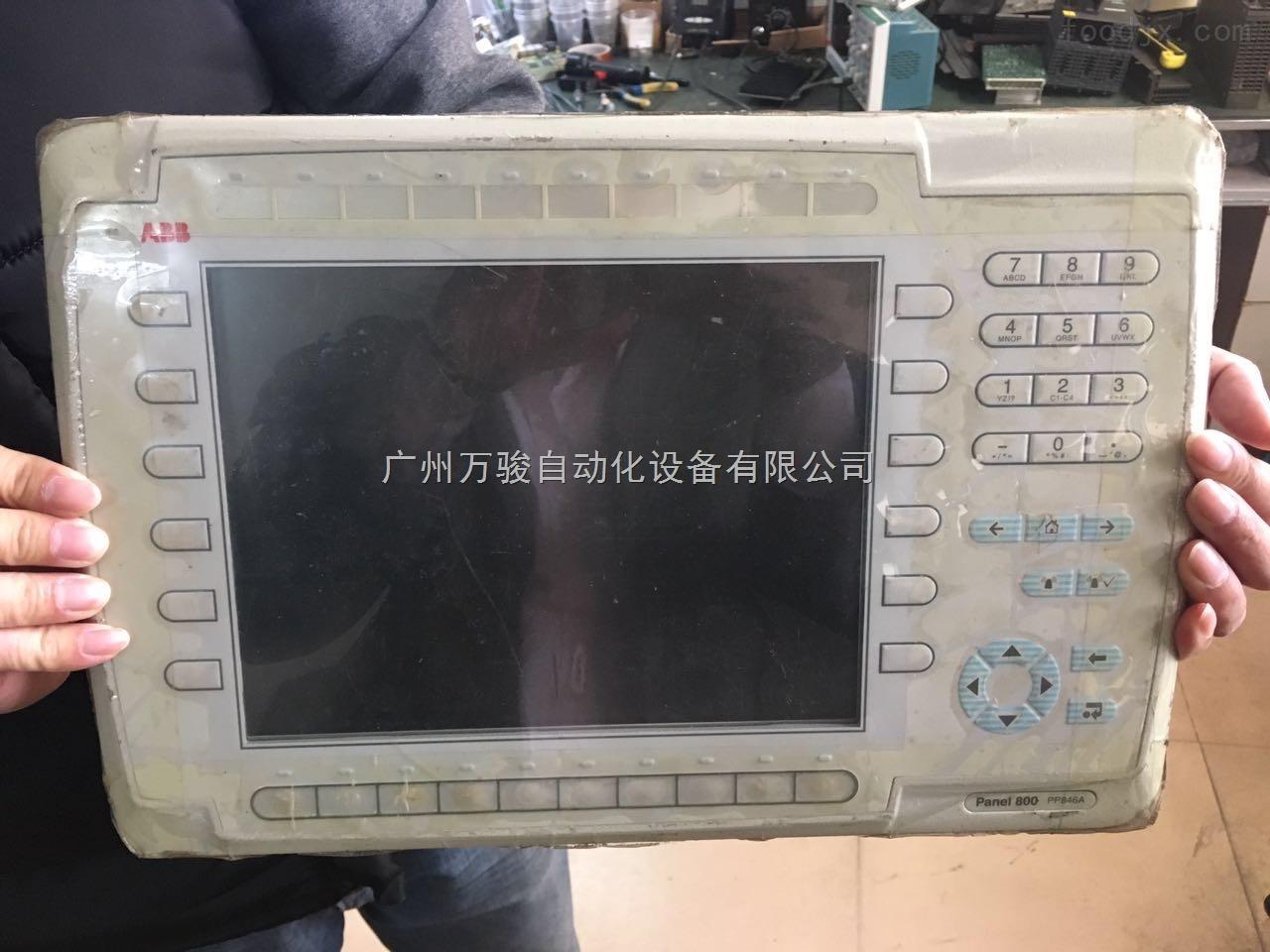 PP846A-广州ABB操作面板维修厂家