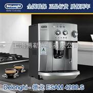 上海德龍意式全自動咖啡機