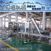 全自动小型灌装机 纯净水生产线 桶装水直线式灌装 生产线BBR-1542N240